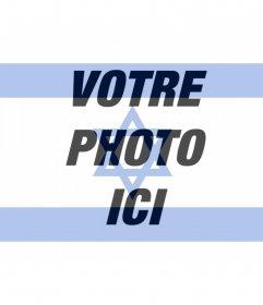 Drapeau de Israël à mettre dans votre photo de profil