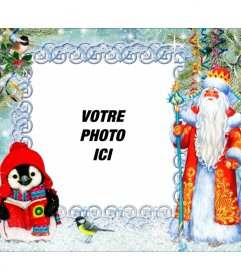 Carte postale de Noël avec San Jose et Maria avec Photomontage de nombreux détails pour décorer votre photo avec beaucoup de détails et dornements de Noël, avec saint Joseph et Marie et un petit pingouin, vous pouvez facilement modifier avec une photo à partir de votre ordinateur ou mobile et entourer dune bord élégant et ensuite vous pouvez partager votre création avec tous vos amis et gratuit